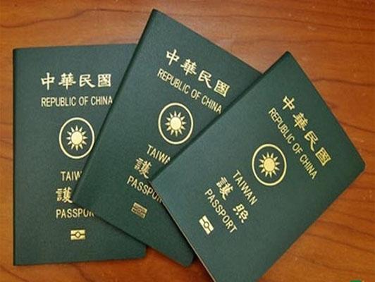 Gia hạn 3 tháng 1 lần cho người Đài Loan