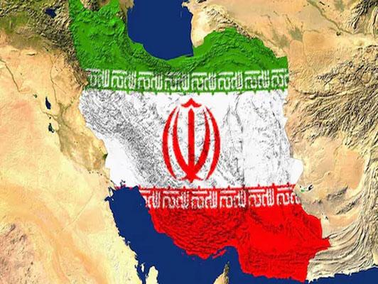 Công văn nhập cảnh cho người Iran