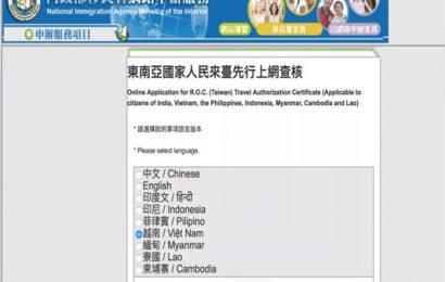 Hướng dẫn xin visa Đài Loan online