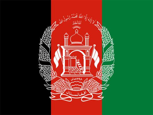 Xin công văn nhập cảnh cho người Afghanistan