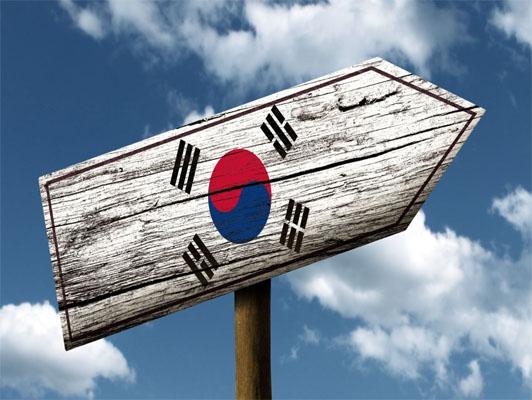 Làm visa Hàn Quốc nhanh tại Hà Nội