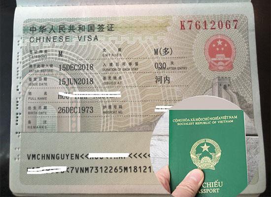 Kinh nghiệm xin visa đi Trung Quốc tại Cầu Giấy Hà Nội
